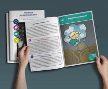 Bladzijdes in de brochure van Herinneringseducatie. Op de rechterpagina staat 'empathie en betrokkenheid'.